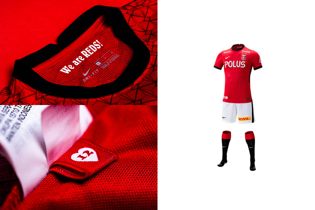 Camisas do Urawa Red Diamonds 2021 Nike