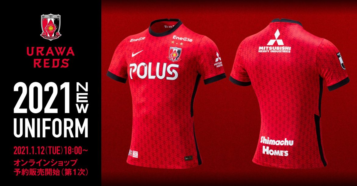 Camisas do Urawa Red Diamonds 2021 Nike a