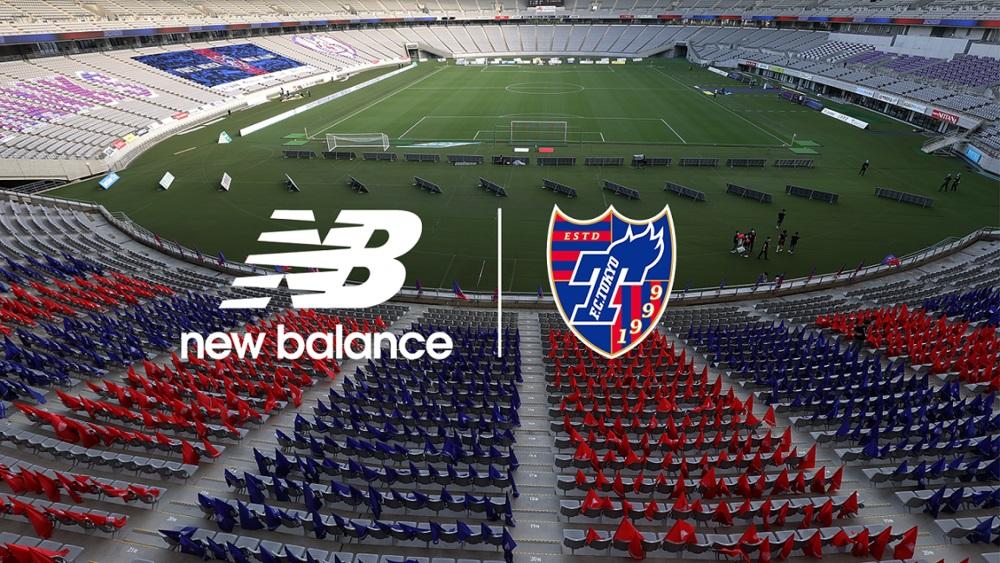 FC Tokyo vestirá New Balance em 2021