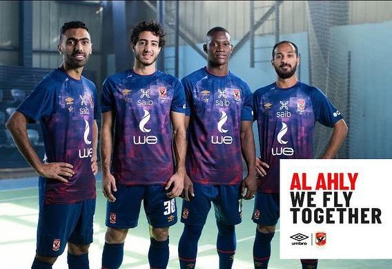 camisas do al ahly 2020-2021 umbro