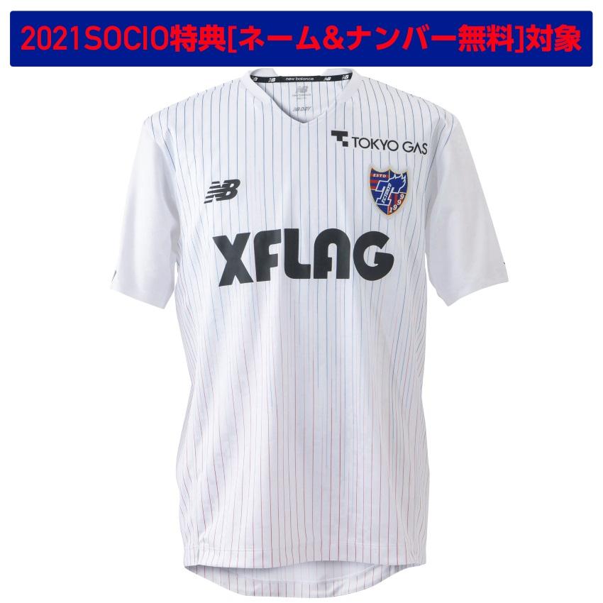 Camisas do FC Tokyo 2021 New Balance Away