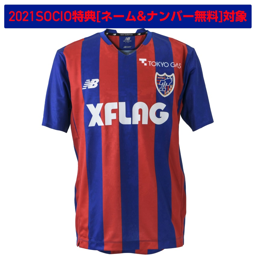 Camisas do FC Tokyo 2021 New Balance Home
