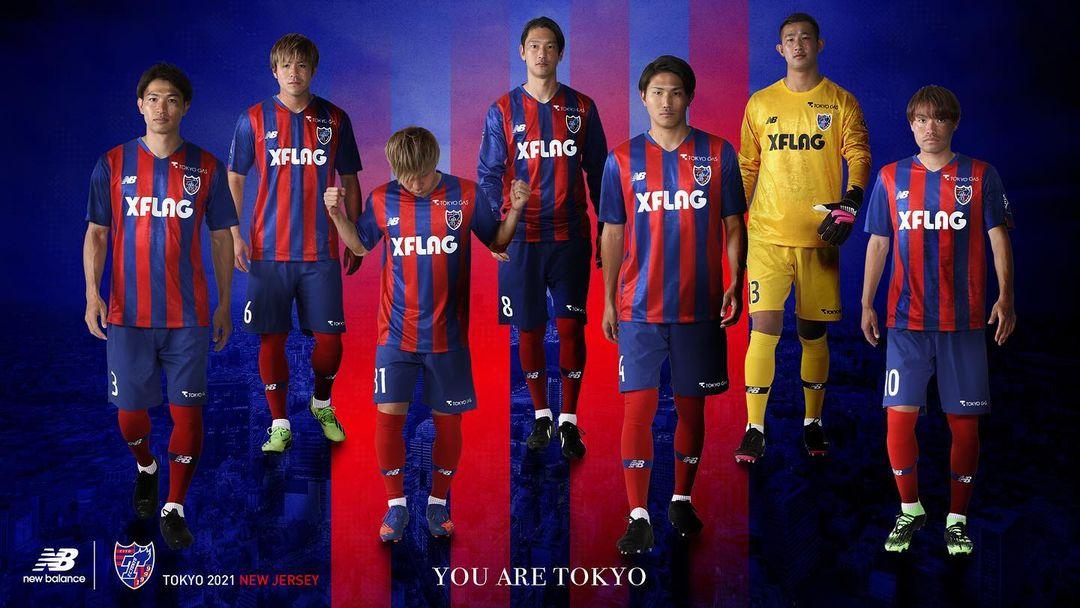 Camisas do FC Tokyo 2021 New Balance a