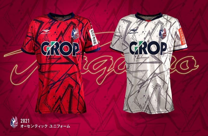 Camisas do Fagiano Okayama 2021 Penalty