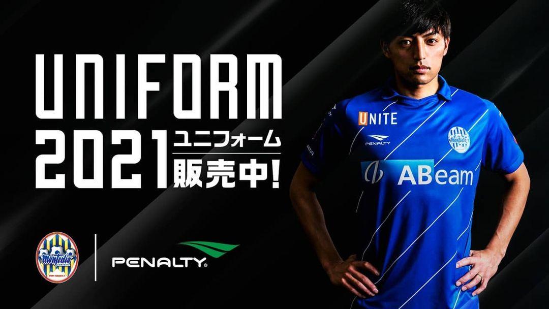 Camisas do Montedio Yamagata 2021 Penalty