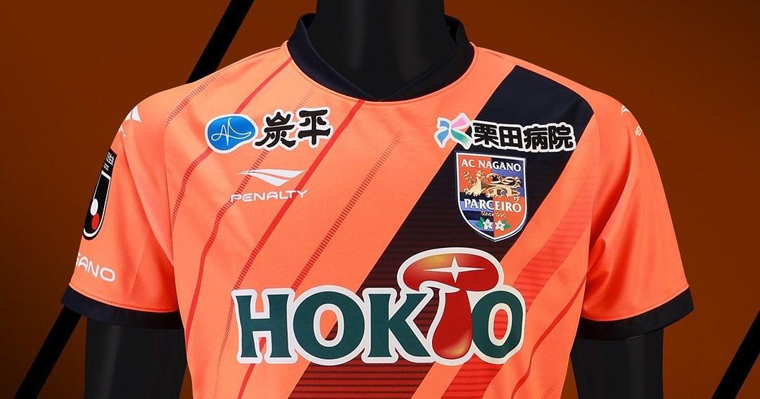Camisas do Nagano Parceiro 2021 Penalty