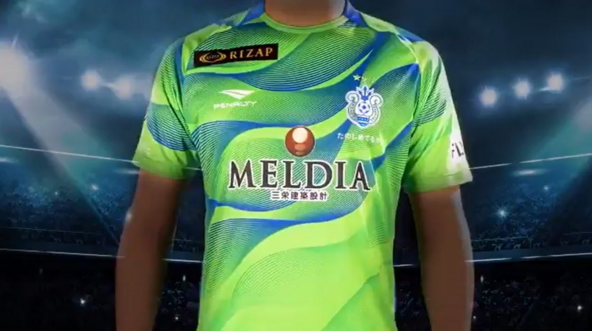Camisas do Shonan Bellmare 2021 Penalty a