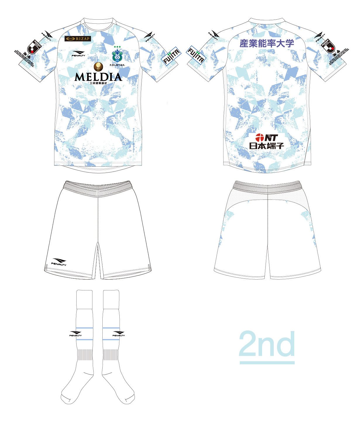 Camisas do Shonan Bellmare 2021 Penalty kit Away
