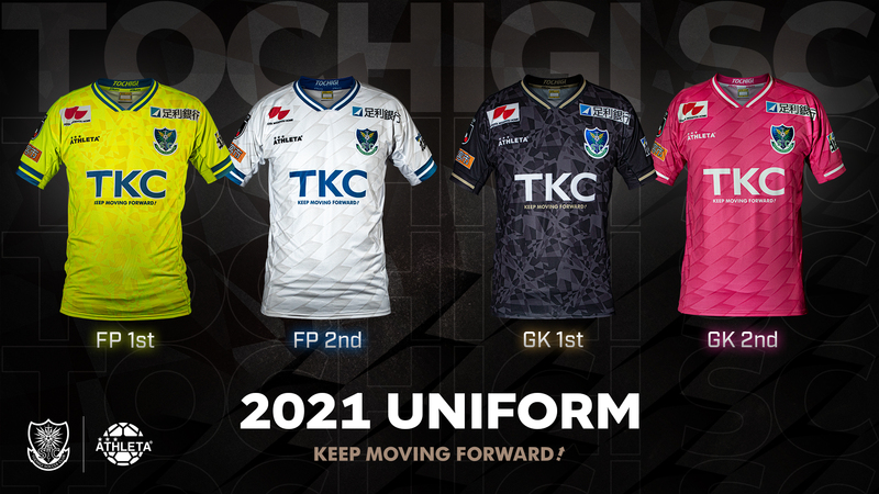 Camisas do Tochigi 2021 Athleta