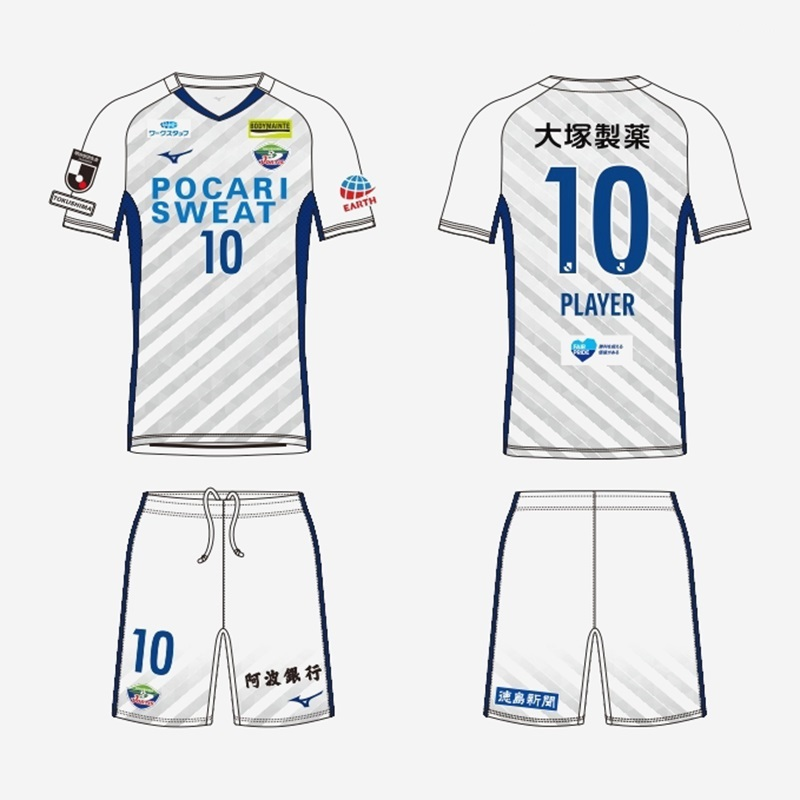 Camisas do Tokushima Vortis 2021 Mizuno