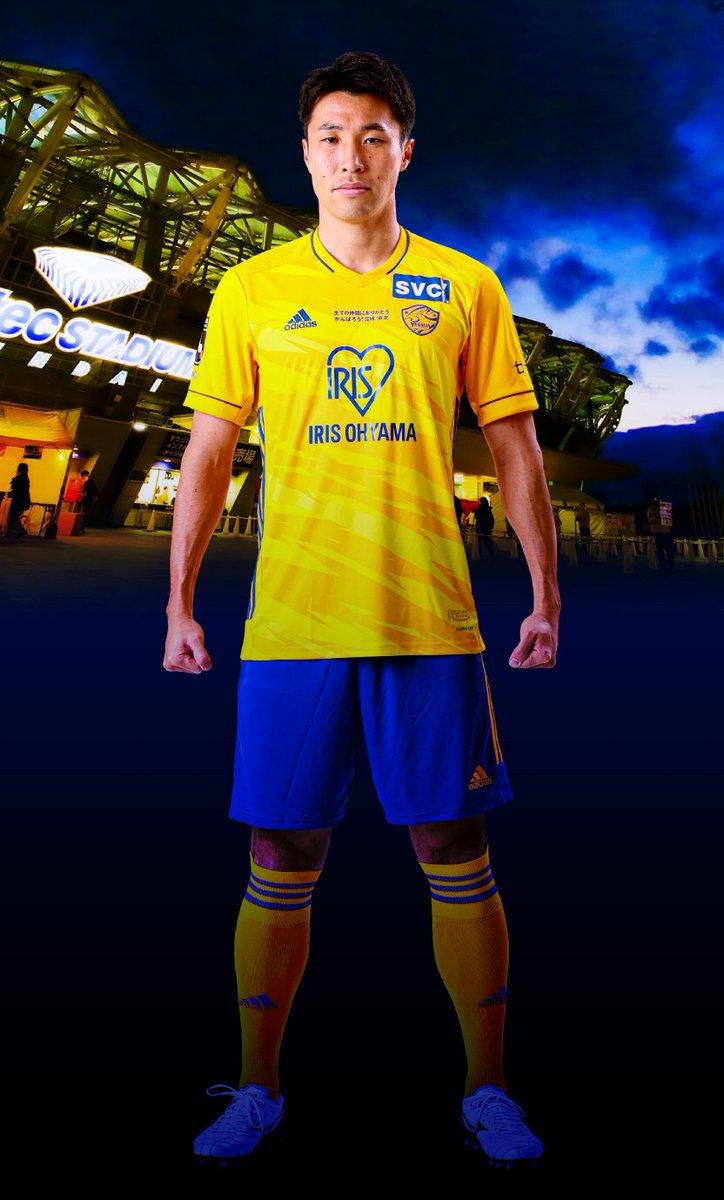 Camisas do Vegalta Sendai 2021 Adidas a