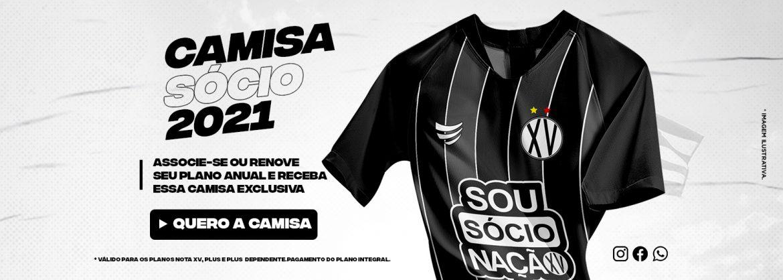 XV de Piracicaba lança camisa especial para sócios torcedores a