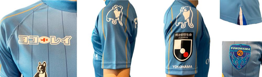 camisas do Yokohama FC 2021 soccer junky