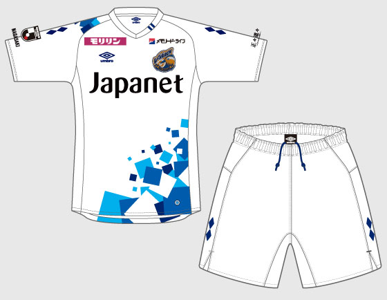 camisas do v-varen nagasaki 2021 Umbro