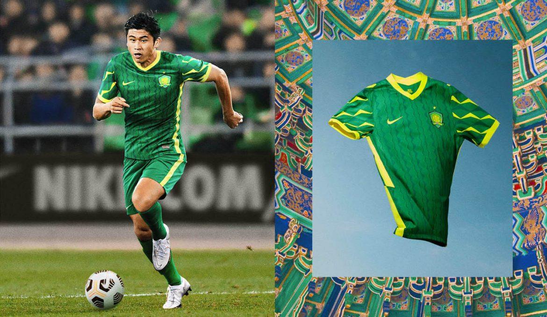 Camisas do Beijing Guoan 2021 Nike a