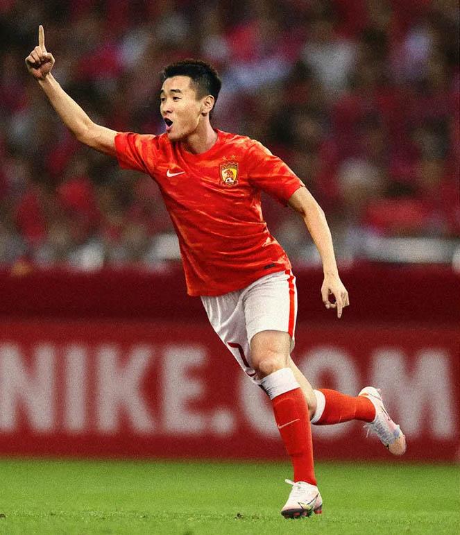 Camisas do Guanghzou FC 2021 Nike