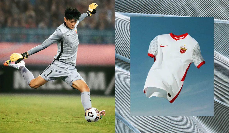 Camisas do Shanghai SIPG 2021 Nike a