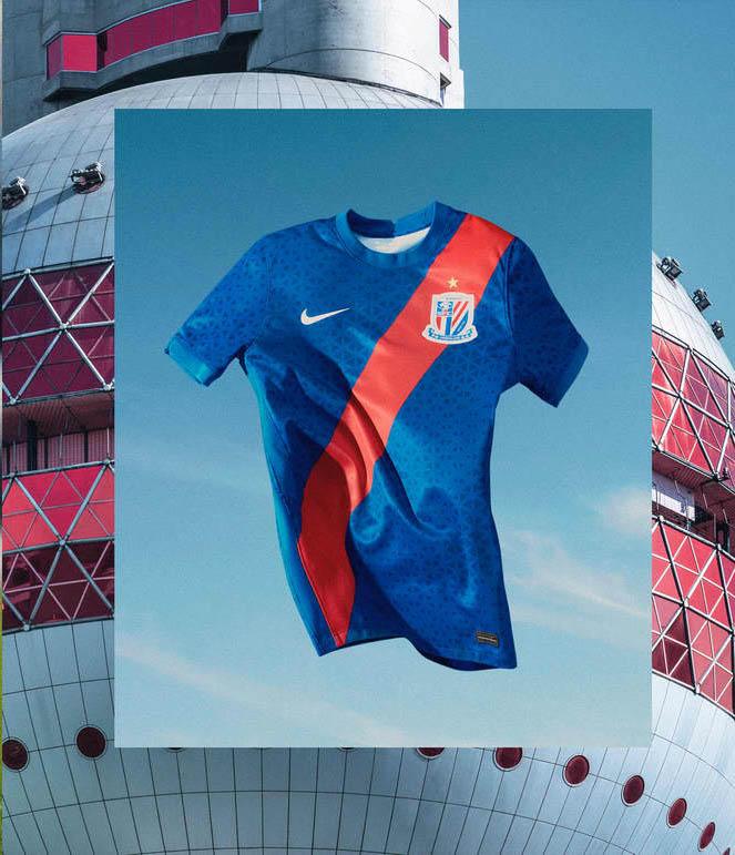 Camisas do Shanghai Shenhua 2021 Nike