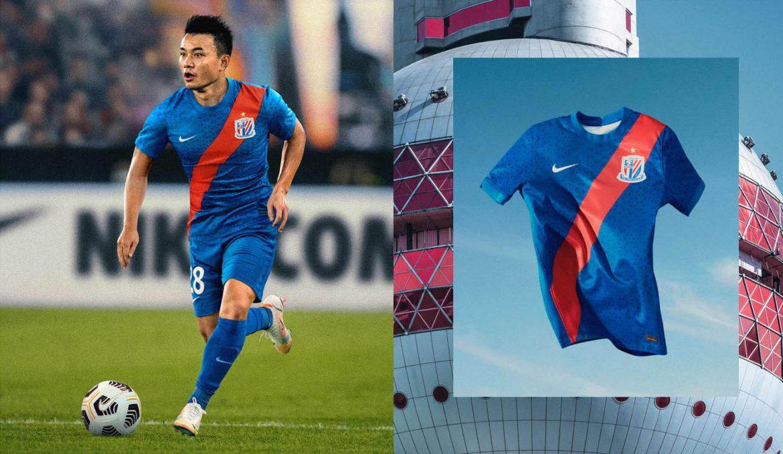 Camisas do Shanghai Shenhua 2021 Nike a