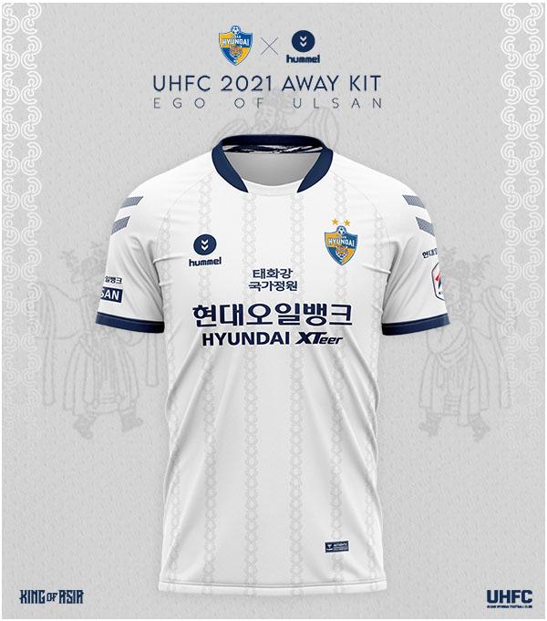 Camisas do Ulsan Hyundai Mundial 2020 Hummel