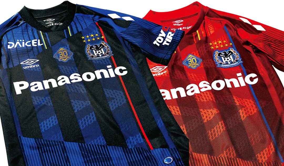 Camisas de 30 anos do Gamba Osaka 2021 Umbro