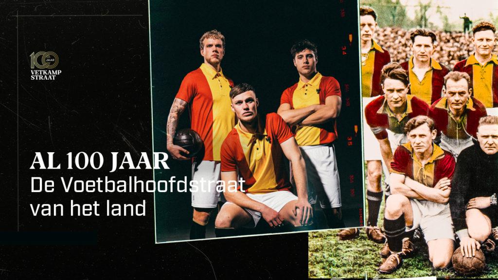 Go Ahead Eagles lança camisa para centenário do estádio