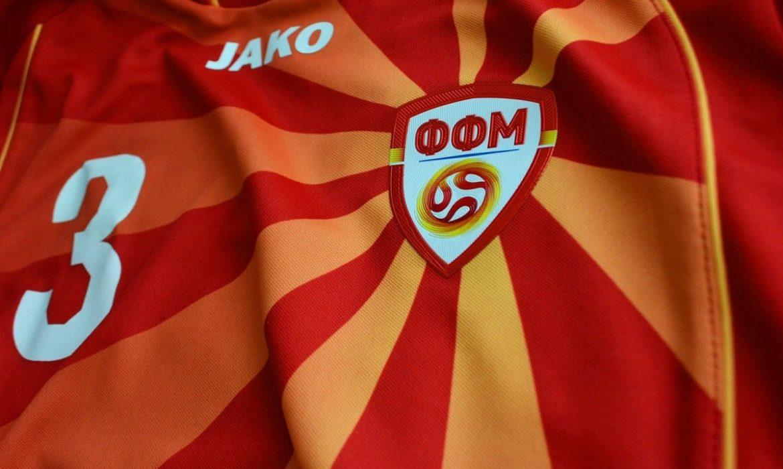 Macedônia do Norte deve utilizar uniforme de 2016 na Euro 2021 a