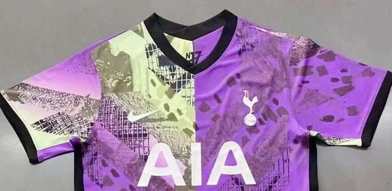 Terceira camisa do Tottenham 2021-2022 Nike