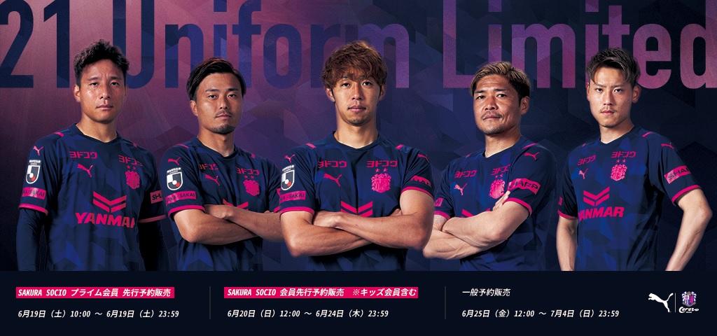 Camisa especial do Cerezo Osaka 2021 PUMA
