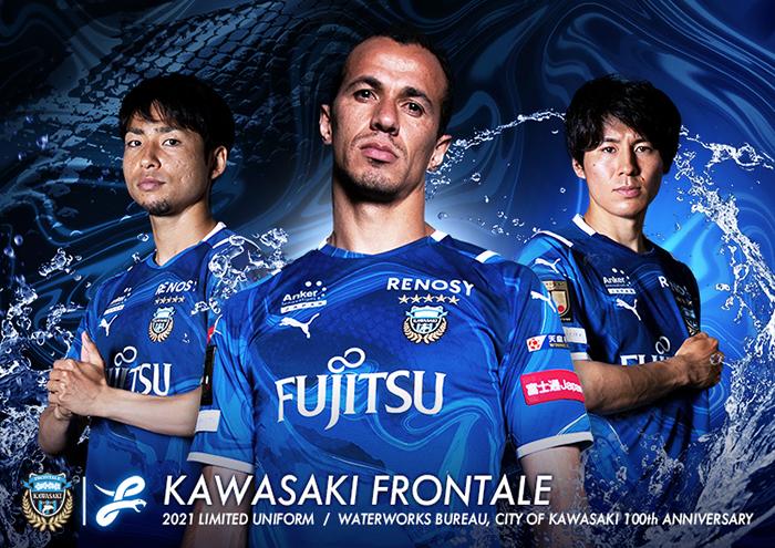 Camisa especial do Kawasaki Frontale 2021 PUMA