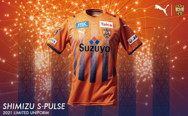 Camisa especial do Shimizu S-Pulse 2021 PUMA