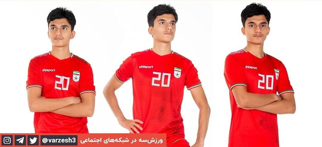 Camisas do Irã 2021-2022 Uhlsport