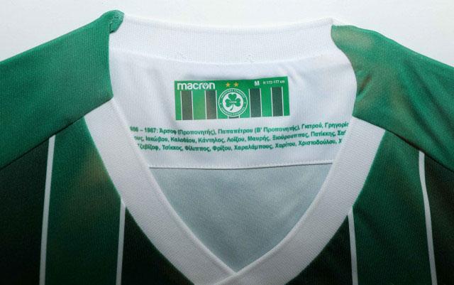 Camisas do Omonia Nicosia 2021-2022 Macron 4