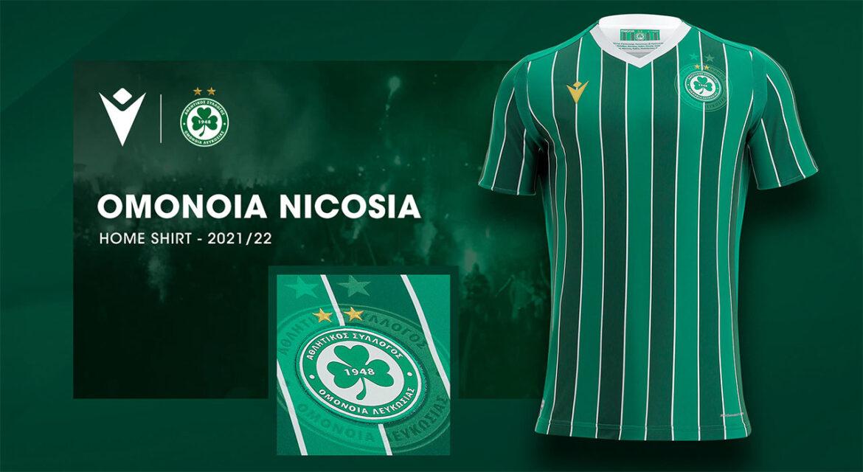 Camisas do Omonia Nicosia 2021-2022 Macron a