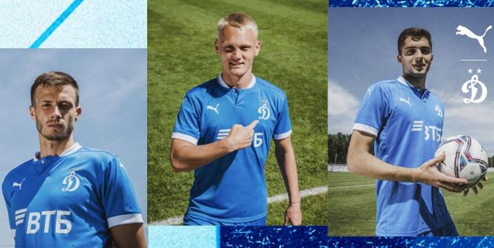 Camisas do Dynamo Moscou 2021-2022 PUMA