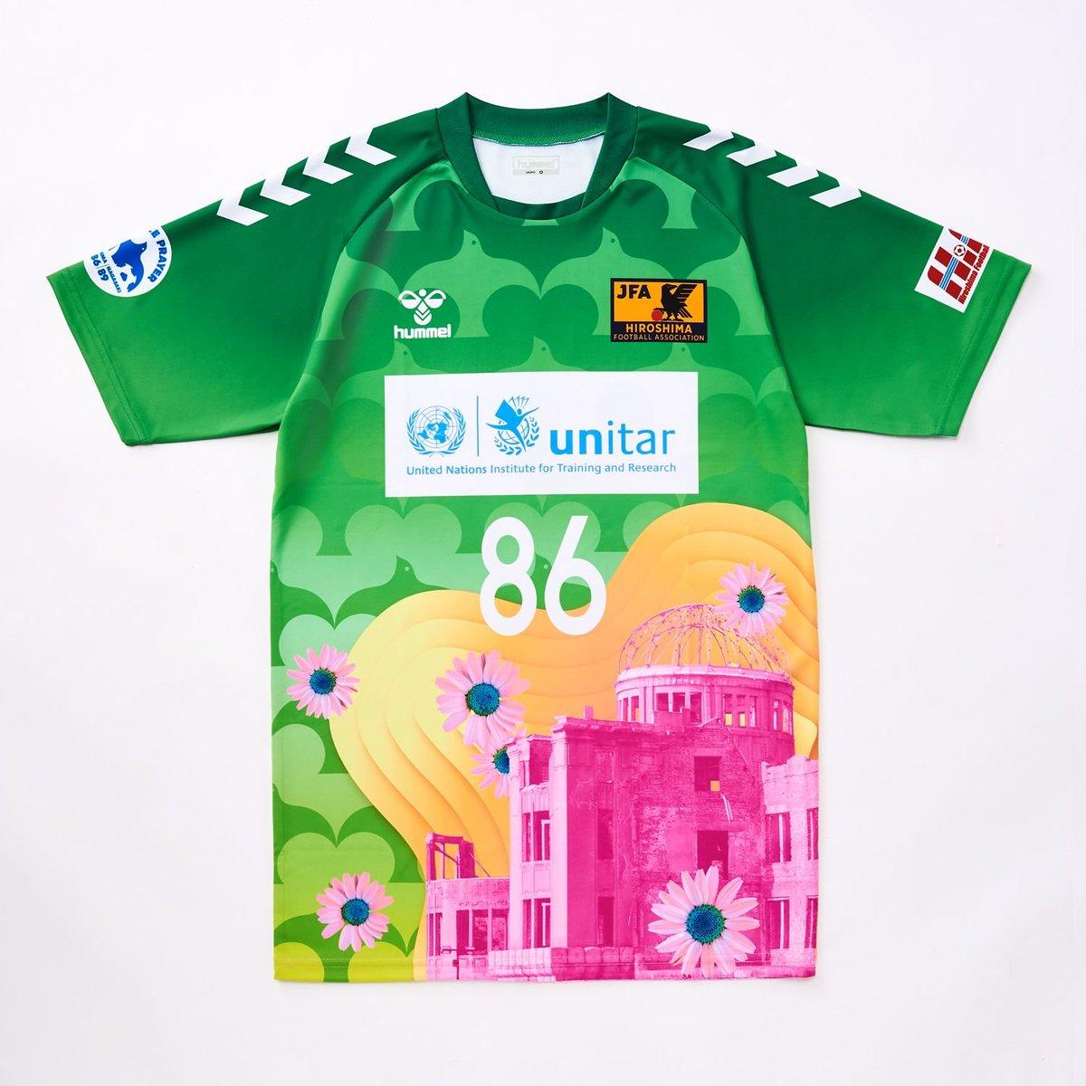 Camisas da paz do V-Varen Nagasaki e Sanfrecce Hiroshima 2021 Hummel