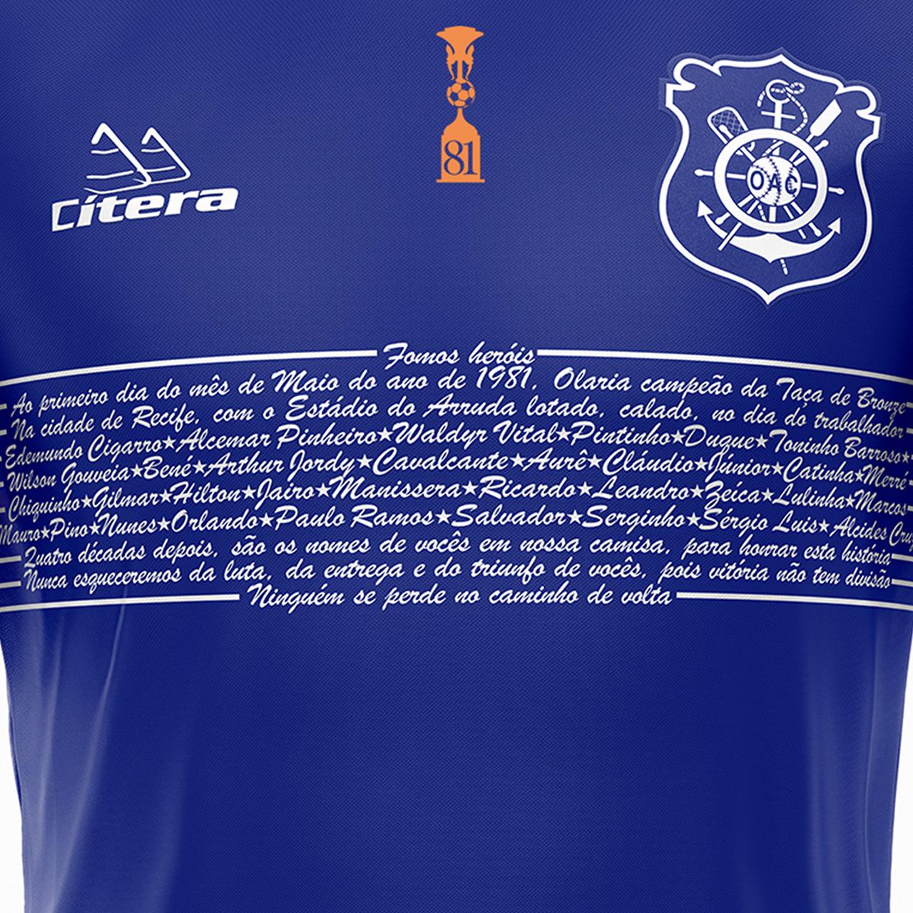 Terceira camisa do Olaria AC 2021-2022 Citera